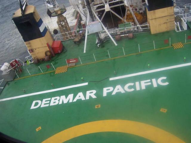 Landing on the Debmar Pacific